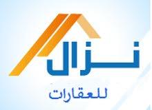 بيت عظم طابقين في شفا بدران