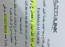 احمد لخدمات الانترنت اشترك ب55 واحصل ع راوتر مجاني