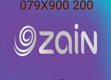 رقم زين VIP  079X900200