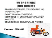مطلوب سائقي دراجات للمطعم وتوصيل طلبات الطعام