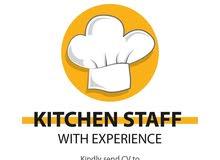We are hiring kitchen staff