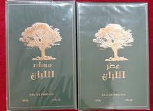 LUBAN Luxury Perfumes