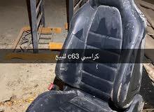 قطع c63  وكراسي