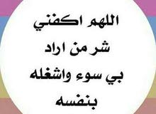 شقق للايجار عرفه وصاله للوافدين فقط صباح السالم قطعه 1شارع128