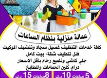 5 hours 10 kd only