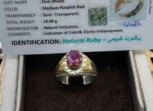 للبيع خاتم ياقوت طبيعي وعل فحص
