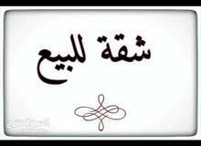 شقه للبيع حي السلام طريق المطار الدور الارضي نص تشطيب
