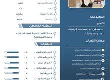 مصمم جرافيك سوشيال ميديا ومطبوعات وموشن جرافيك