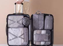 منتج ترتيب حقائب السفر