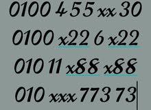ارقام فودافون ريد فاتورة مميزة جدااااا و التوصيل مجاناااااا