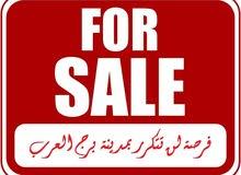 محل للبيع من المالك مباشرة ببرج العرب