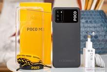 Xiaomi Poco M3128GB - بوكو ام 3 128 جيجا