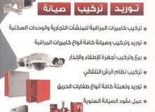 العين العربية لأنظمة الأمن والسلامة