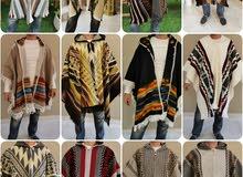 شال كيب من صوف اللاما و الألبكة shawl cape