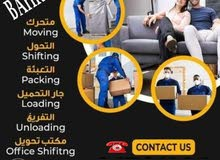 ery cheap services house villas flats offices shops shifting