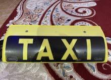 اشارة تاكسي