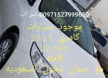 كامري 2015     0527999650وتس اب