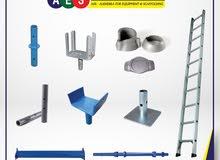سقايل مشجر مستعمل و جديد  Used & New Cup lock Systems