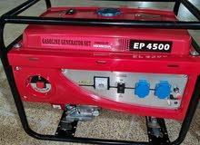 مولدات هوندا EP4500