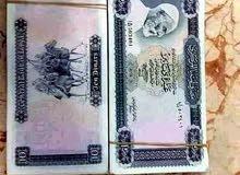 سلام عليكم مطلوب العشرات متسلسل 5000 الف بي 120 الف تونسي