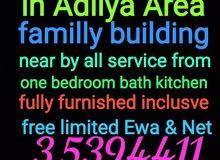 studio 4 rent in adliya fully furnished 160bd inclusve