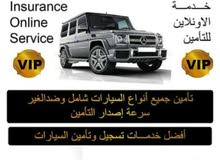 CAR INSURANCE ONLINE SERVICE   (0505959212) ALL KINDS OF CARS