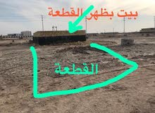 قطعة ارض طابو ملك صرف في طلاع الحمزة
