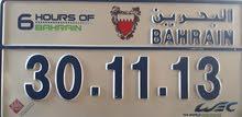 لوحات معدنية لسباق السرعه F1 و WEC 2013 و 2014