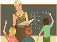 معلمة رياضيات دروس خصوصيه
