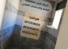 منزل للبيع بداية طمينة طريق مدرية القلم