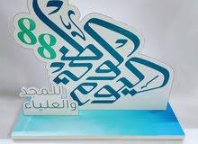 مطلوب مصمم وفني مجسمات