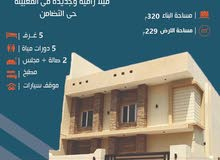 Villa for sale with 5 Bedrooms rooms - Muscat city Al Maabilah