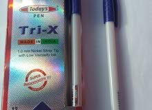 قلم هندي