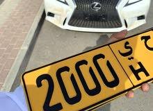 2000 ح ي