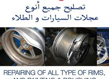 Wheel Rim Repair & Refurbishment