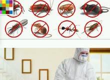 بلوتو لخدمات التنظيف ومكافحة الحشرات 0545429200