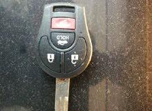 مفتاح صني 2015 للبيع