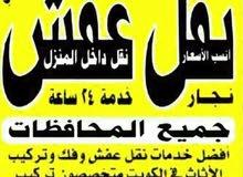 نقل عفش واغراض اثاث مكاتب منازل هف لوري ابو محمد فك وتركيب الاثاث