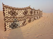 ساتر للبر تفصيل ( تيزار ) حجيري Curtain for desert