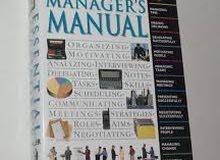 ( دليل المدير الأساسي ) Essential Manager's Manual