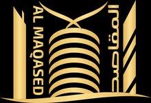 المقاصد للتجارة والمقاولات ALMAQASED TRAD & CONT