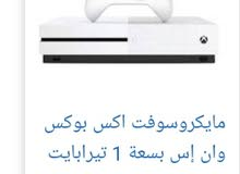 Qurayyat - There's a Xbox One S device in a New condition