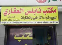 قطع اراضي للأستثمار في اجمل مناطق حسبان والمشقر قرب الجامعه الالمانيه