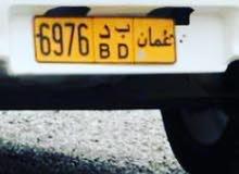رقم مقفول للبيع (6976)
