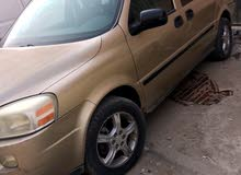 New 2006 Chevrolet Uplander for sale at best price