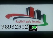 Best price  sqm apartment for rent in Al AhmadiFahaheel