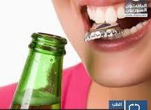 تخفيض بنسبة 50% على اجهزة وقاية الاسنان