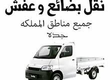 دباب نقل بضائع توصيل لنقل البضائع توصيل مشوار مكيفات ثلاجات