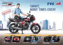 TVS Stryker 125cc 2019