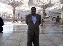 محاسب عام سوداني يبحث عن وظيفة
